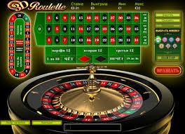 Игра в интернет-казино