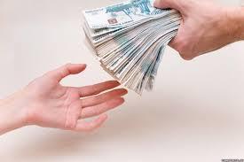 Money Digger v.2.1 — Денежный копатель — лохотрон