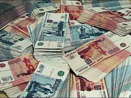 Переведу Вам 50000 рублей — лохотрон