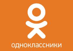 odnokl