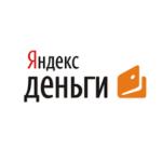 700 рублей каждые  5 часов на полном автомате на ваш  Яндекс кошелек — лохотрон