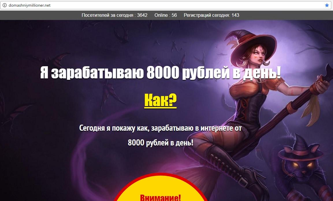 Онлайн казино лохотрон или правда гаминатор игровые автоматы играть бесплатно клубничка