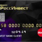 РоссИнвест банк — лохотрон