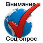 Сайт http://simcardonline.ru/ — лохотрон