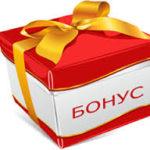 Заработок на автоматическом сборе бонусов от Ирины Коноваловой — лохотрон