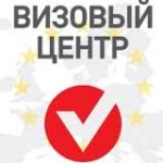 Визовый центр «Окно в Европу» — лохотрон