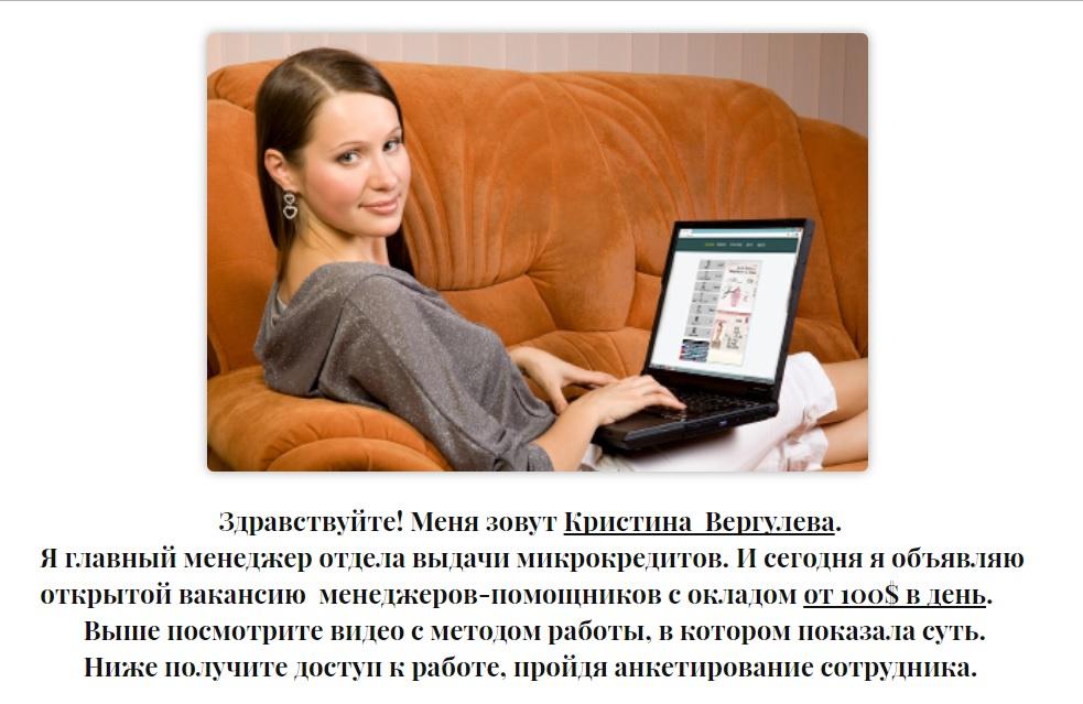 Как заработать деньги в интернете платные опросы