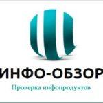 Система Валентина Ерехина — лохотрон