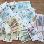 FREE MONEY — лохотрон