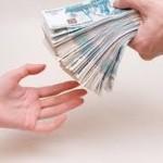 Money Digger v.2.1 - Денежный копатель - лохотрон