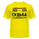 23000 за 1 ДЕНЬ НА ОДНОМ СЕРВИСЕ - лохотрон