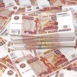 35000 рублей на Вашу банковскую карту каждый день - лохотрон