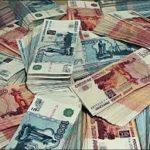 Переведу Вам 50000 рублей - лохотрон