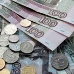 Платформа Multi Cash — лохотрон