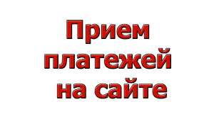 bez-nazvaniya-1