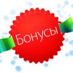 Автоматическая система сбора бонусов Яндекс.Деньги — лохотрон