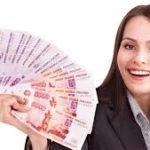 Программа поощрения безналичных платежей — лохотрон