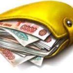 WalletsHolder — скрипт сбора денежных средств с удаленных аккаунтов платежных систем — лохотрон