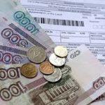 Блог Ангелины Вороновой. Поиск затерянных платежей — лохотрон