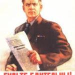Блог «Нет обманам» — лохотрон