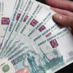 Андрей Колесников и ЦОИП Сервис — лохотрон
