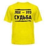 CronCash. Подключите свой браузер и зарабатывайте от 1 000 до 100 000 рублей на тестировании социальных сетей. Лохотрон
