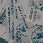 Ежедневный доход от 12000 рублей. Ячейка Виктора Довлатова. Лохотрон