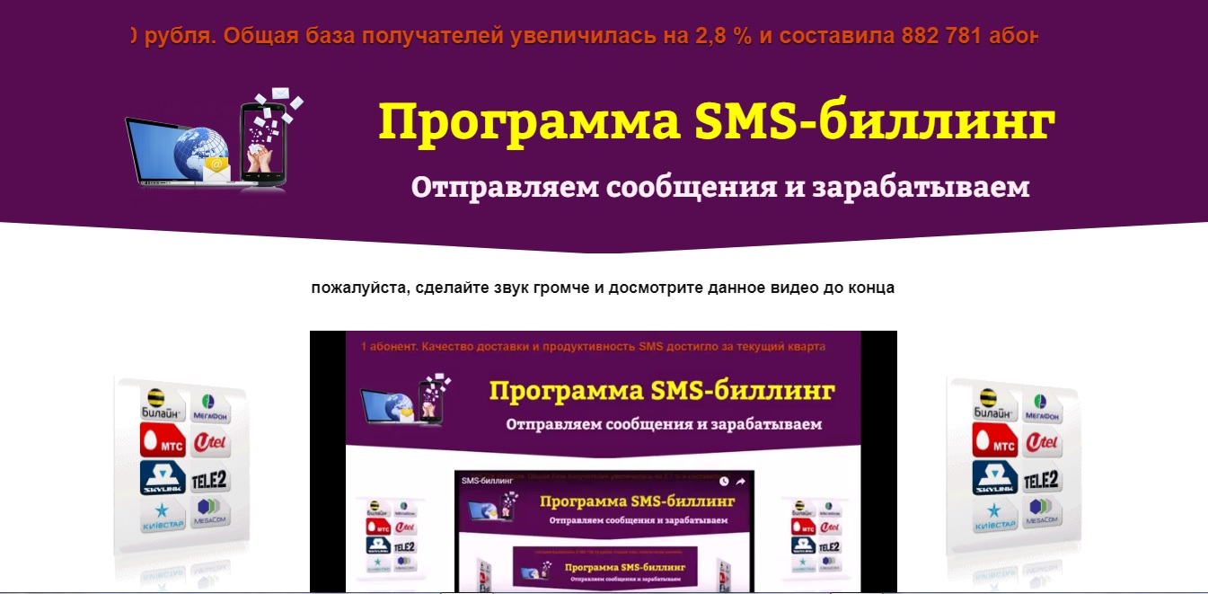 резюме для сайты с смс оплатой дилеры продают похожие