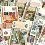 WORLD WIDE. Быстрое увеличение капитала. Лохотрон