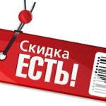 Зарабатывай от 23000 рублей на скидочных купонах на недвижимость. Влад Самойлов. Лохотрон