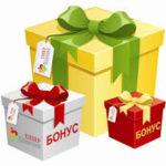 Авто-сбор денежных подарков с американских сайтов. Лохотрон