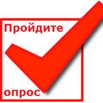 Мы готовы платить до 200000 рублей за Ваше мнение. Лохотрон