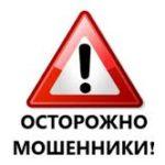 Сайт А. Грамова. Супер Тема — Зарабатываем на Просроченных Сайтах. Лохотрон