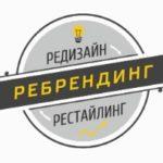 Ежедневный заработок на Ребрендинге. Ашурков В. Л. Лохотрон