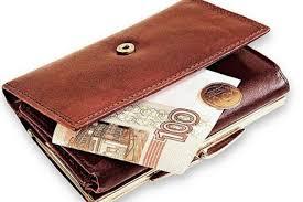 где заработать 300000 в месяц гарантированный займ от частного лица