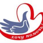 Международная площадка финансовой помощи - лохотрон