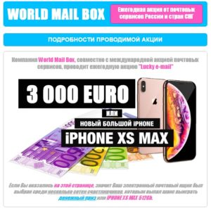 World Mail Box