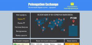Pelengation Exchange