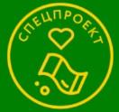 От чистого сердца - Международный проект взаимовыручки - лохотрон