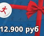 Подарочная карта на сумму 112.900 руб. - лохотрон