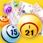 МЕГАЛОТО  Европейская официальная лотерея - лохотрон