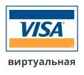 Online Banking переводы физическим лицам - лохотрон